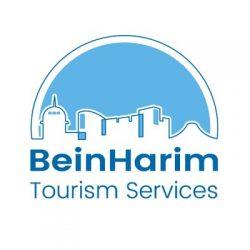 Bein Harim Tours screenshot